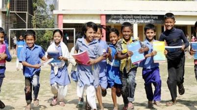 প্রাথমিক বিদ্যালয়ের শিক্ষার্থীর মায়েরা নগদ ১৯০০ টাকা পাবে