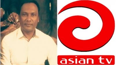 এশিয়ান টেলিভিশনে নিয়োগ পেলেন হাবিবুর রহমান