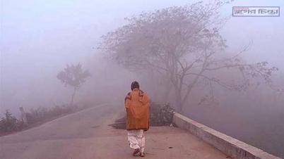 নারায়ণগঞ্জসহ সারাদেশে বইছে মাঝারি শৈত্যপ্রবাহ, থাকবে তিনদিন