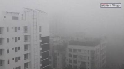 ঢাকায় মৌসুমের সর্বনিম্ন তাপমাত্রার রেকর্ড হলো আজ