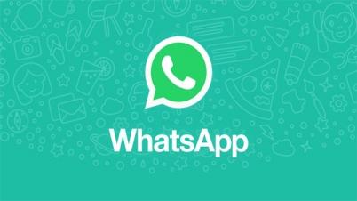 Whatsapp-এ যুক্ত হওয়া যাবে একসাথে ৮ জন