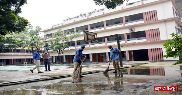 খোলার প্রস্তুতি নিচ্ছে নারায়ণগঞ্জ হাইস্কুল অ্যান্ড কলেজ