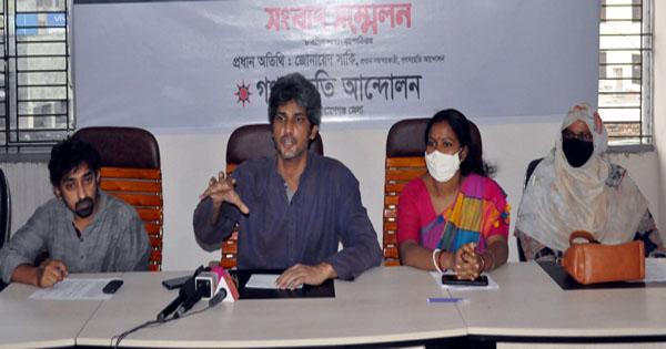 লঞ্চডুবি : ১০ লাখ টাকা ক্ষতিপূরণ চান নিহতের স্বজনরা